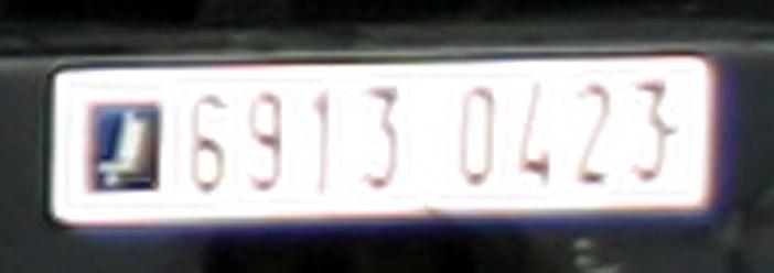 Renault G290 VTL (Véhicule de Transport Logistique), 6913-0423, 2e Régiment du Génie ; 2007