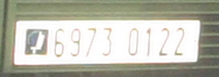 6973-0122 : Renault TRM 700-100 bi-treuil, 517e Régiment du Train ; 2007