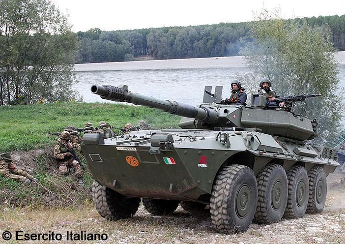 HAAV : Heavy Armament Armored Vehicle ou Heavy Armament Armoured Vehicle ; le Centauro est l'illustration du concept de véhicule blindé à roues à armement lourd